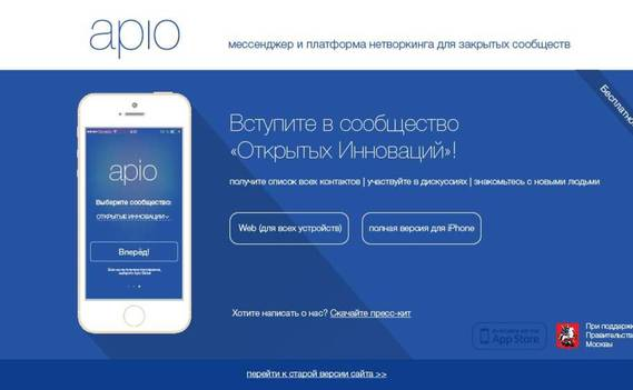 Normal_apio_website-01