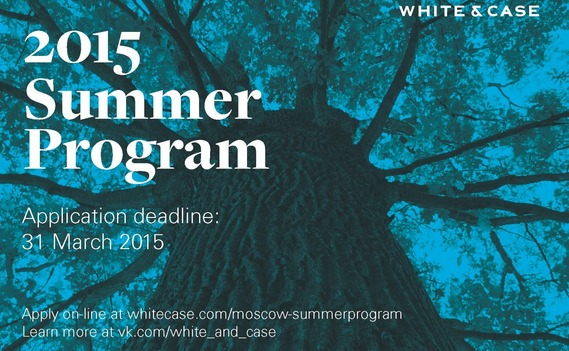 Normal_summer_program_2015_ad__2_