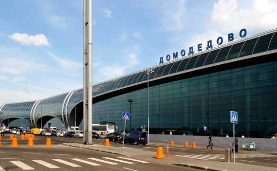 Normal_airport-domodedovo-9879