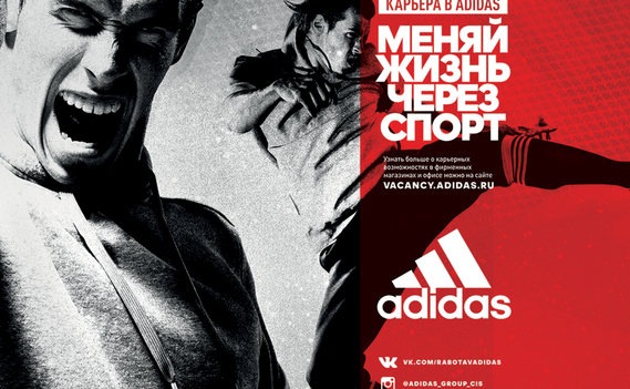 Normal_popup_adidas-preview