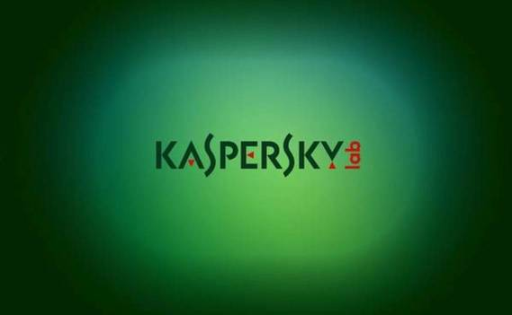 Normal_kaspersky_wallpaper_by_emely79-d3l1yoi