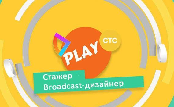 Normal_broadcast